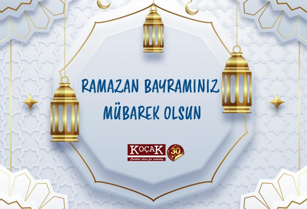 Ramazan Bayramı Görsel